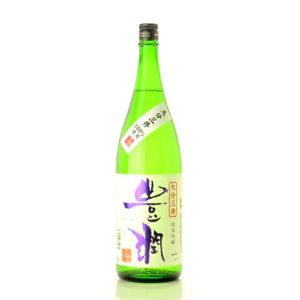 HOJUN-Akiagari