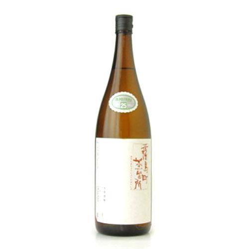 KIRISHIMA-SHIRO