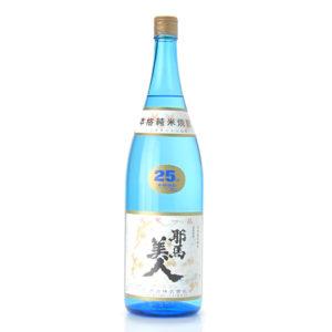 Y-BLUE