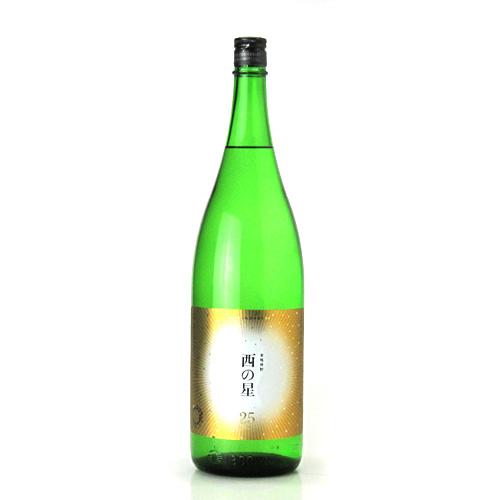 NISHInoHOSHI25