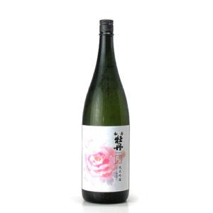 WAKA-HINO50